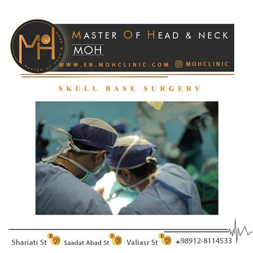 skull base surgery